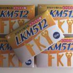 【リーキーガット症候群】LKM512のポリアミンによる腸上皮細胞修復効果