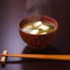 『お味噌汁』は理想的なタンパク食!自家製インスタント味噌汁を作ろう